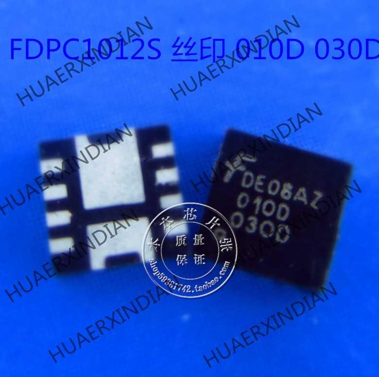 Yeni FDMC0202S FDMC 02025 FDMC0225 QFN10 yüksek kaliteli