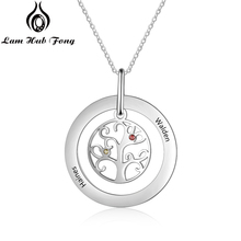 Personalized Family Tree Necklace Custom Name Necklace with 2 Birthstone Tree of Life Necklace Engraved  Name  Letters Charm Jewelry Anniversary Gift for Mother Women (Lam Hub Fong) все цены
