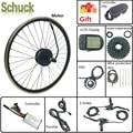 Schuck Электрический велосипед E велосипед конверсионный комплект задняя Кассетная Ступица колеса мотор 24V 250W с KT LCD5 дисплей 16-28 дюймов 700
