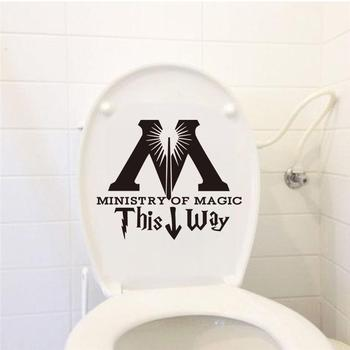 Toilet English Motto, Generation Wall Stickers, Children'S Trade Wholesale, Foreign Stickers Wall Toilet Room Stickers, N4W4 image