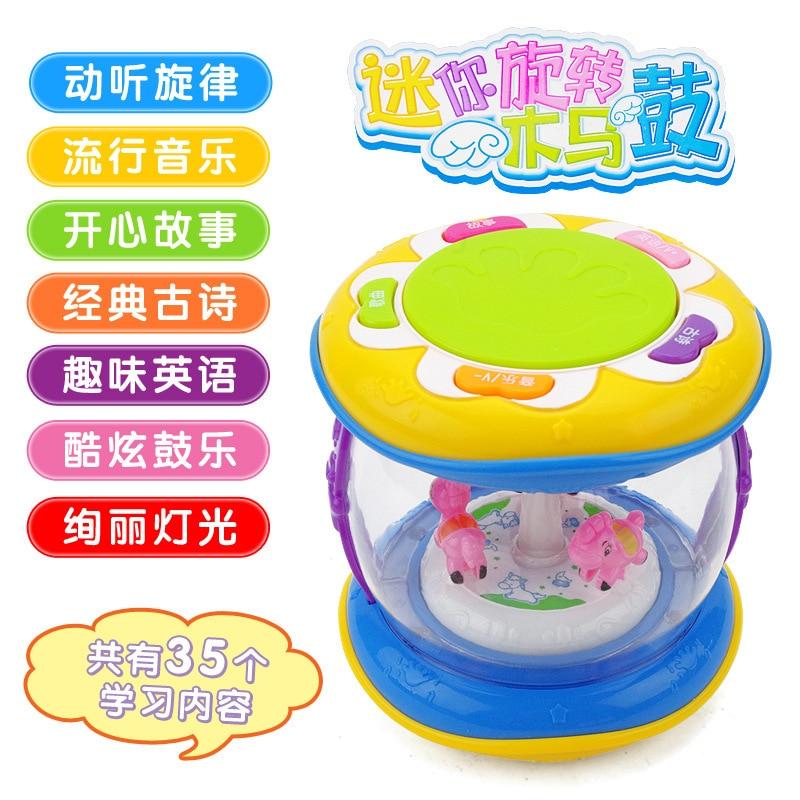 Music Pat Trojan Electric Drum Baby Mini Rotating Drum Children Unisex 10-30 Yuan 0-1-3-Year-Old