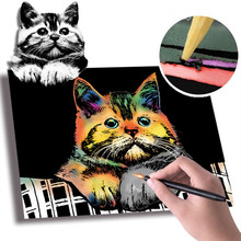 21*30cm 4PC Animal Premium Enchanted Scratch Painting Kits Art Adult Kits Lion Cat Wolf Tiger Kids Drawing Toys Christmas Gifts