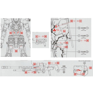 Image 3 - DL Model Decal Water Stickers GN12 for Bandai MG 1/100 GN 002 Gundam Dynames Model Kit