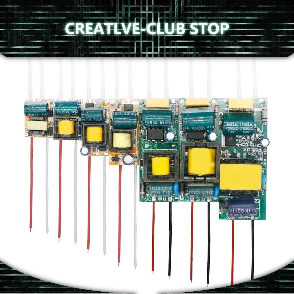 Светодиодный драйвер 300 мА, 8-12 Вт, 1-3 Вт, 5 Вт, 4-7 Вт, 12 Вт, 18-25 Вт, 25-36 Вт, блок питания для светодиодного освещения, трансформаторы для драйвесвет...