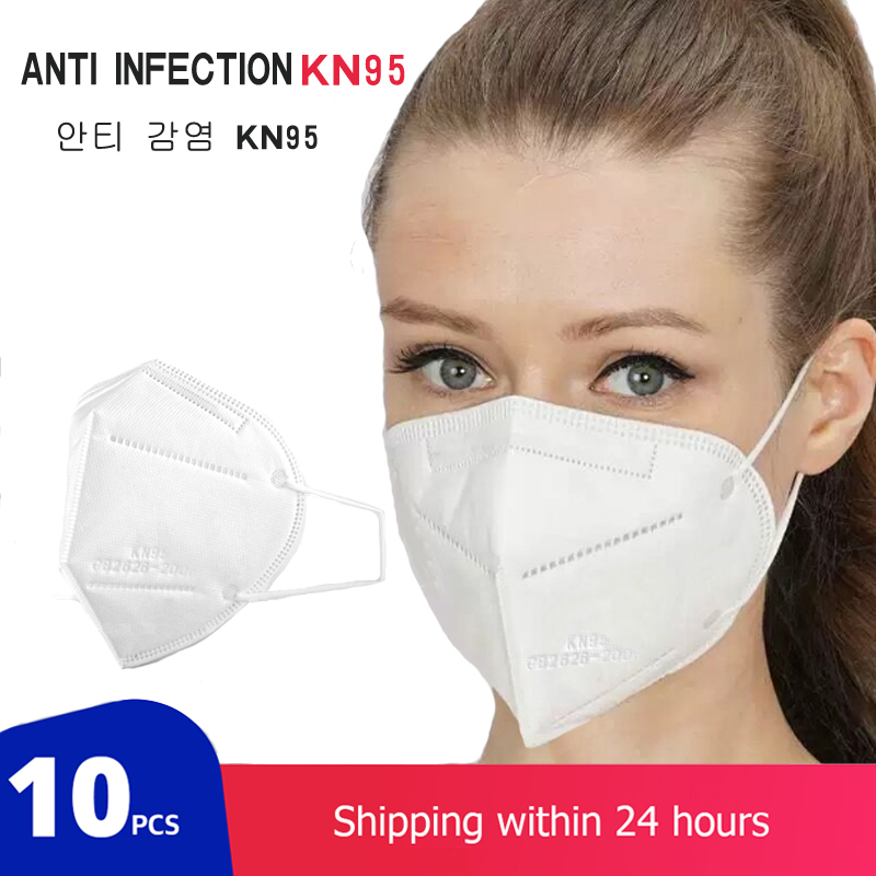 10pcs Mask N95 Adult Vertical Folding Nonwoven Dust Mask PM 2.5 Respirator Mouth Mask Gauze Antivirus face mask 19128 title=