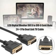1.5/3m Durable DVI Data Cables Gold Plated DVI to DVI DVI-D 24+1Pin Male to Male Cord for HD Video Computer Monitor(China)