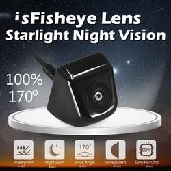 170 Degree Fish Eye Lens Starlight Night Vision Vehicle Rear / Front View Camera low-light level 15m visible Car Camera