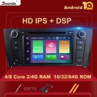 IPS DSP 1 Din Android 10 autoradio DVD pour BMW 1 série e87 E88 E82 E81 I20 GPS Navigation multimédia stéréo 4GB 64G Qcta Core|Lecteur multimédia de voiture|   -