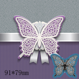 91*79mm Butterfly New Metal Cutting Dies Scrapbooking DIY Album Paper Card Craft Embossing Stencil Dies