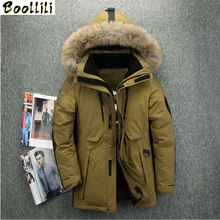 Mens Down Coats Polyester Winter Jackets Thick Casual Outerwear Windproof Handsome -20C Warm Regular Parkas And Coats Hooded cheap zipper Full Pockets Ruched 3D Print Wave Cut Sequins Thick (Winter) Broadcloth Acetate Microfiber spandex White duck down