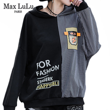 Max LuLu 2020 Korean Fashion Womens Casual Clothes Ladies Punk Style Striped Hoodies Loose Printed Hooded Sweatshirts Plus Size