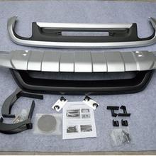 ABS нержавеющая сталь Передний+ Задний бампер протектор защита противоскользящая пластина для VW VOLKSWAGEN Touareg 2011 2012 2013