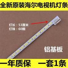Tira Retroiluminação LED lâmpada Para LED42X8000PD 6920L-0001C 6922L-0016A 6916L-0815A 6917L-0084A LE42A70W 6916L-01113A LC420EUN