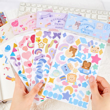 Mohamm 1PC Glossy Ribon Series Stickers Decoration Scrapbooking Paper Creative Stationary School Supplie cheap CN(Origin) TZ1086 6 YEARS OLD 180mm*120mm