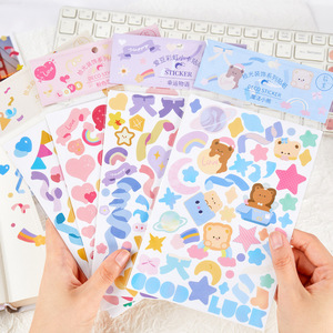 Mohamm 1PC Glossy Ribon Series Stickers Decoration Scrapbooking Paper Creative Stationary School Supplie