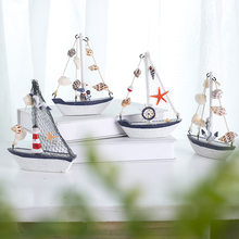 Mediterranean Style Shell Crack Boat Decoration Wooden Sailboat Model Small Ornament Children's Creative Craft Home Decoration