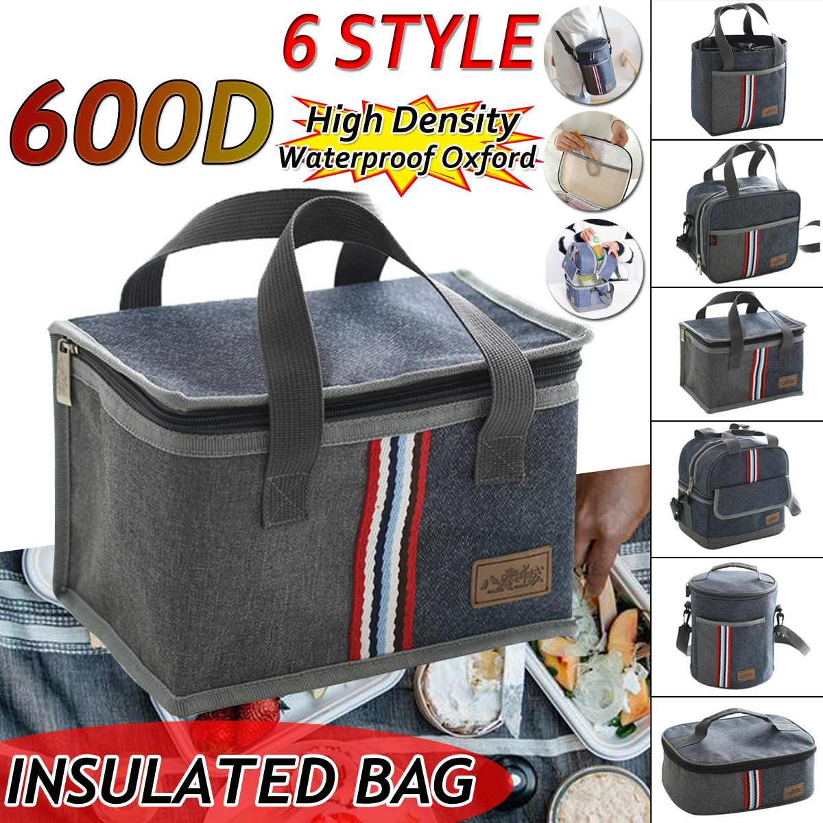 600D Oxford Cloth Lunch Cooler Bag Insulation Folding Picnic Portable Ice Pack Food Thermal Bag Food Delivery Bag Insulated Bag