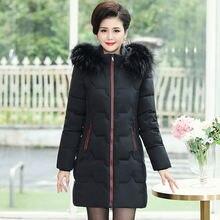 Зимнее пуховое хлопковое пальто для мам женская утепленная верхняя