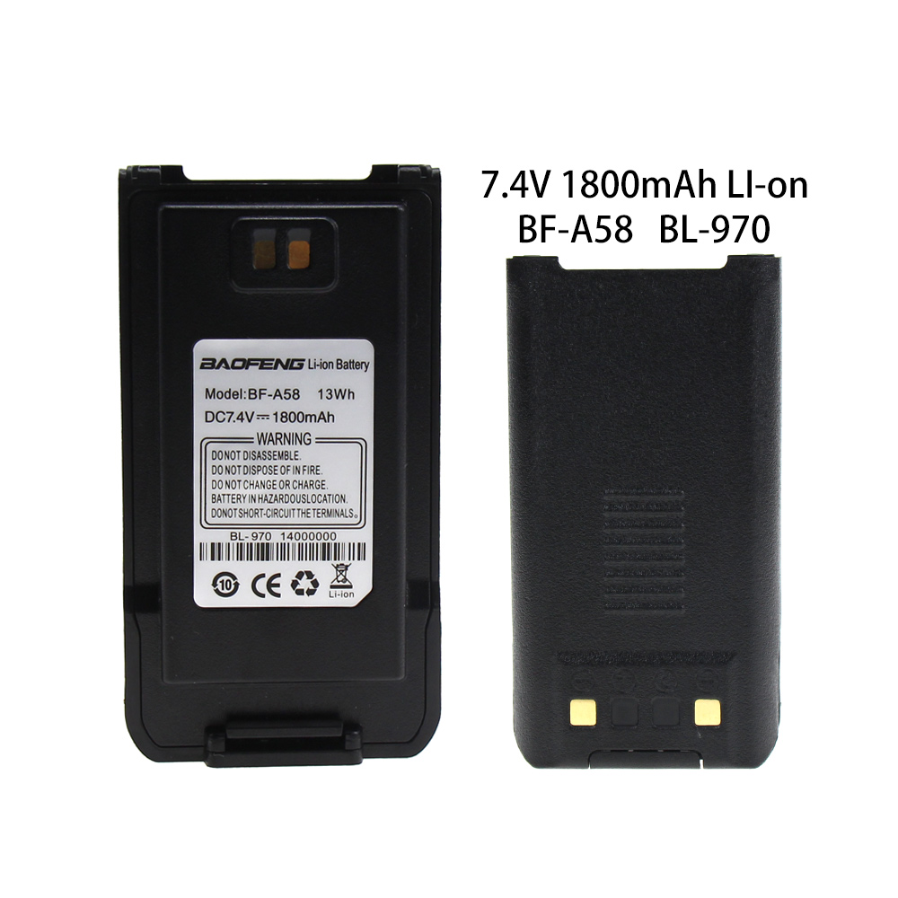 2800mAh Li-thium Replacement Battery Pack For Baofeng A58 Walkie Talkie