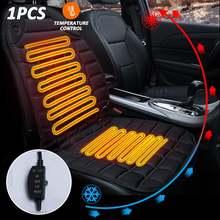 Автомобильная подушка сиденья с подогревом usb подогреватель