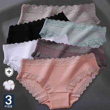 3 pièces/ensemble femmes coton culottes Sexy dentelle Lingerie femme sous-vêtements doux pour filles dames caleçons floraux slips femme