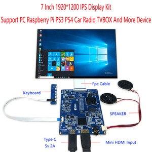 7 cal 1920*1200 krajobraz zestaw do utwardzania światła drukarki PS4 Raspberry Pi, projektor DIY ekran dotykowy USB mult dotykowy
