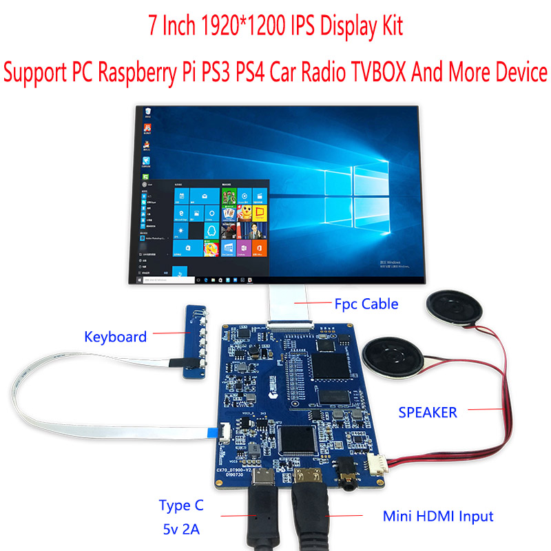 7 Inch 1920*1200 Landscape Display Kit For Light Curing Printer  PS4 Raspberry Pi, Projector DIY USB Touch Screen Mult Touch