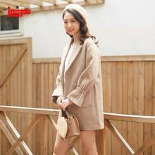 Ief inverno meados de longo estilo solto parka vintage cardigan único breasted casaco de lã feminino jaqueta de inverno vintage 0601n d1298