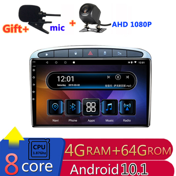 2 din 8 core android 10 car radio auto stereo for Peugeot 308 sw cc t9 2009 2010 2011 2015 navigation GPS DVD Multimedia Player цена 2017