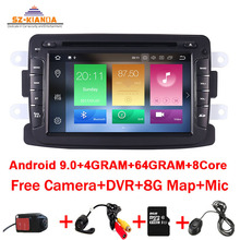 4G+64GB Android 9.0 Car DVD Player For Dacia Sandero Duster Renault Captur Lada Xray 2 Logan 2 RAM 3G WIFI GPS Navigation Radio адаптер рулевого управления re la r renault logan duster sandero kaptur lada vesta xray nissan terrano обучаемый