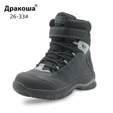 Apakowa Boys Waterproof Mid Calf Woolen Lining Snow Boots Kids Outdoor Non-slip Safety Winter Shoes with Reflective Shoelace