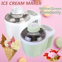 700ml Household Full Automatic Soft Hard Ice Cream Maker Machine Intelligent Sorbet Fruit Yogurt Ice Maker Dessert Maker|Ice Cream Makers| |  -