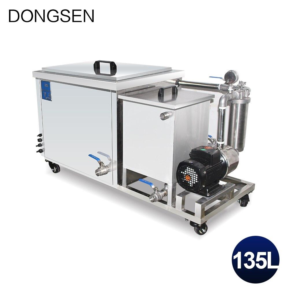 Limpiador ultrasónico sistema de filtro de baño 135L calentador de energía ajustar piezas de Metal molde aceite óxido desengrasante equipo de ultrasonido lavadora
