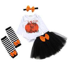 Костюм на halloween для детей костюм мальчиков и девочек пачка