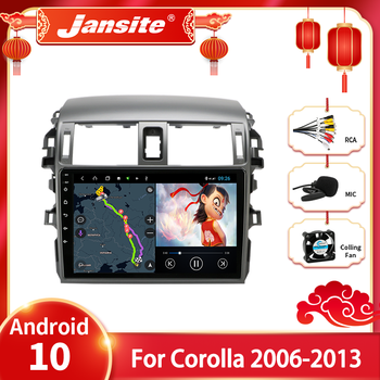 Jansite Android 10.0 Car Radio Multimidia Video Player For Toyota Corolla E140/150 2006-2013 2 din 4G GPS Navigaion Split Screen image