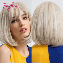 TINY LANA Short Bobo Synthetic Wigs Gray Light Blonde Wigs with Side Bangs Cosplay Daily Party Use Hair Wigs for White Women