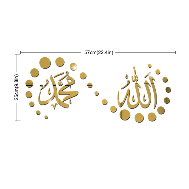 Muslim 3D Acrylic Mirror Wall Stickers Islamic Culture Wall Stickers For Bedroom Living Room Wall Art Decals Mural Home Decor 4