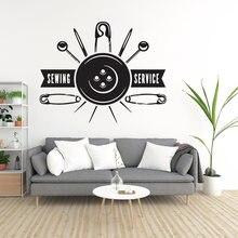 Autocollant mural personnalisé pour Atelier de couture, décor de Studio de couture, sticker de mode frère