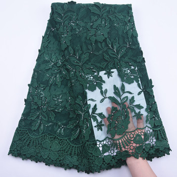 Sequins Lace African Water soluble Lace Fabric Embroidered Nigerian Lace Fabric 2020 High Quality Green French Tulle Lace Fabric