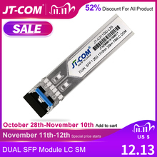وحدة جيجابت بصرية 1 جيجابت Gigabit 20km 120km DDM Duplex LC Mini Gbic 1.25G Fiber SFP Module Tranceiver Module Compatible SFP Switch Mikrotik Cisco