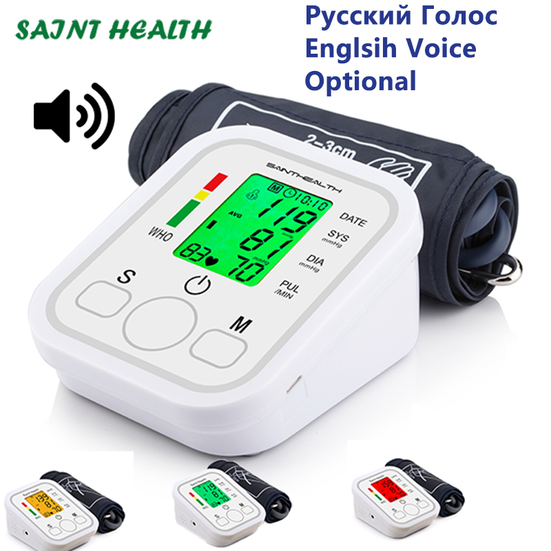 Saint Health Arm Automatic Blood Pressure Monitor BP Sphygmomanometer Pressure Meter Tonometer for Measuring Arterial Pressure