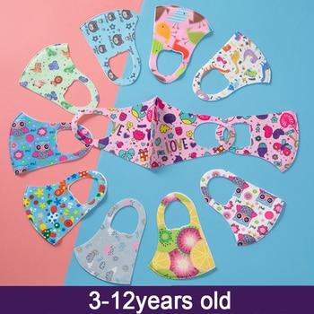 Kid PM2.5 Reusable Anti Flu Face Mask Breathable Sponge Dustproor Mouth Mask Random Pattern For Children
