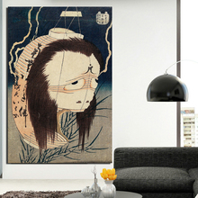Katsushika Hokusai Wall Art Canvas Posters And Prints Canvas Painting Decorative Pictures For Office Living Room Home Decoration hokusai manga