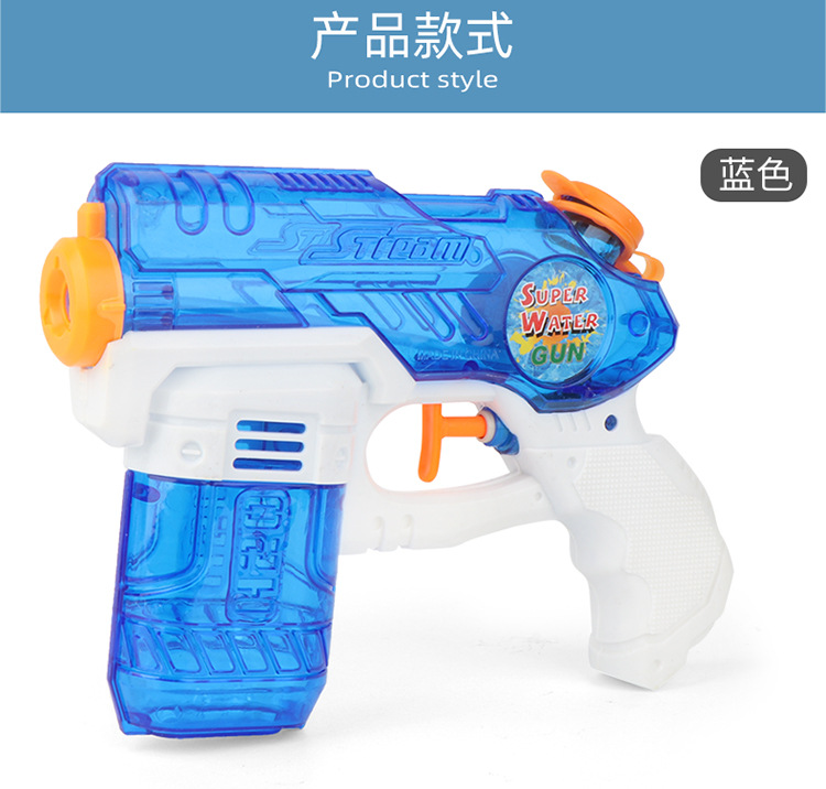 Kids Summer Toy Baby Beach Water Gun Child Water Gun Shooting Pistol  New Boys Toys Outdoor Sports Game Bathroom Toys
