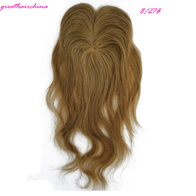 14inch  8T27 Color