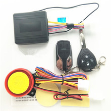 Motosiklet hırsız alarmı aksesuarları uzaktan kumanda anahtarı 12V motosiklet hırsızlık koruma uzaktan aktivasyon