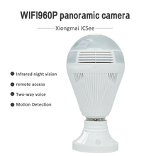 HD 960P WiFi LED Lights Camera Bulbs 360 Fisheye Lens Panoramic Home Wireless Security IP CCTV Video Night Vision Monitor