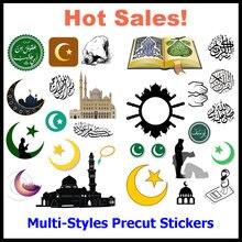 1PCS Muslimischen Islam Logo Mohamm Ästhetischen Sammelalbum Collage Papier Journal Aufkleber Phantasie Schreibwaren Zubehör Handwerk Kunst Liefert