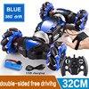 Blue1B- Watch