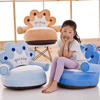 Inflatable Chair Cushion Sofa Kids Children Baby Portable Seat Support Bag Cartoon Crown Seat Game Plush Only Cover No Filling
